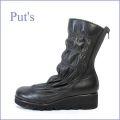put's靴 プッツ pt306bl ブラック 【可愛いまん丸・・モコモコレザー・・put's靴  ほっとするショートブーツ・・ 】