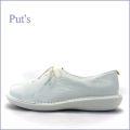 put's  プッツ  pt361wt  オフホワイト 【人気上昇中・・おしゃれシンプルデザイン。。put's靴  レースアップ スリッポン】