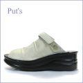 Put's プッツ pt4039gg  グレージュ  【どんどん歩ける柔らかソール・・ずっと楽らくフィット・・・Put's  ミュールサンダル】