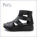 put's プッツ pt4078bl  ブラック  【ずっと履きたい・・柔らかソール・・楽らくFITの・・・Put's ブーツサンダル】