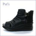 put's靴 プッツ pt4127bl  ブラック 【足裏に優しい快適クッション・ 柔らかソール・put's靴 ベルト・ブーツサンダル】