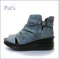 put's靴 プッツ pt4127bugy  ブル―グレイ 【足裏に優しい快適クッション・ 柔らかソール・put's靴 ベルト・ブーツサンダル】
