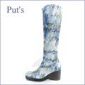 put's プッツ pt42330bu  ブル―  【きれいにフィットする・・上品イタリアンブルー・・PUT'S・・限定ストレッチブーツ】