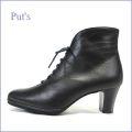 put's  プッツ靴  pt6227bl  ブラック 【大活躍のシンプルデザイン・・心地良いソフトなレザー・・put's靴・レースアップ・ ショートブ―ツ】