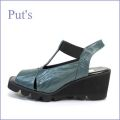 put's靴 プッツ pt6705gn  ブルーグリン  【すぐ馴染む SOFT・・新鮮しわレザー・・put's靴  なみなみのソールサンダル・・ 】