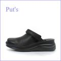 put's プッツ pt8171bla  ブラック  【足裏優しい柔らかソール・・シンプル可愛い・・put's・・ずっと快適 まん丸サボ】