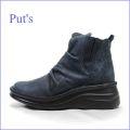 put's靴 プッツ pt83319nv  ネイビー 【足裏に優しい 快適クッション・・ put's靴 かわいい丸さ・・シンプル・サイドゴア】