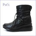 プッツ靴 put's pt8344bl ブラック  【すぽっ..と履けるから楽!足裏に優しい 快適クッション・・ put's靴 ひもひもリボンブーツ】