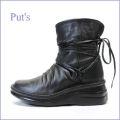 プッツ靴 put's pt8344bla ブラック  【すぽっ..と履けるから楽!足裏に優しい 快適クッション・・ put's靴 後ろリボンブーツ】