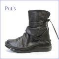 プッツ靴 put's pt8344dbr  ダークブラウン  【すぽっ..と履けるから楽!足裏に優しい 快適クッション・・ put's靴 後ろリボンブーツ】