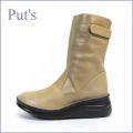 put's靴 プッツ pt83461bg ベージュ 【足裏に優しい 快適クッション・・ put's靴 かわいい丸さ・・ベルト・ハーフブーツ】
