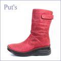 put's靴 プッツ pt8346re  レッド 【足裏に優しい 快適クッション・・ put's靴 かわいい丸さ・・ベルト・ハーフブーツ】