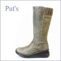 プッツ  put's靴 pt8375gy グレイ  【人気のラウンド・ロング。。ずっと履きたい・・put's靴  楽らくFITブーツ。。】