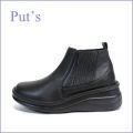 put's靴 プッツ pt83981bl ブラック 【足裏に優しい 快適クッション・・ put's靴 かわいい丸さ・・シンプル・サイドゴア】