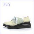 put's プッツ pt8452iv  アイボリーコンビ 【可愛いボリューム・・新鮮コンビ色・・ put's 靴 ほっとする履き心地】