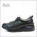 プッツ  put's靴 pt8480bl  ブラック  【スニーカー感覚で・・それ以上の履き心地。。put's靴  ゴムひもマニッシュ】