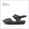 put's靴 プッツ pt8809bl  ブラック  【新型ふわふわソール!!どんどん歩こう・・put's靴  快適サンダル】