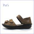 put's  プッツ  pt88771br  ブラウン 【人間工学に基づき・・足のことを考えた。。put's靴  衝撃吸収サンダル】