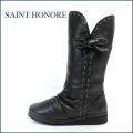 Saint Honore サントノーレ sa2015bl ブラック 【ゆったり設計の・楽らくな筒・・Saint Honore靴 可愛く履ける・ペタンコ・ブーツ 】