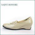saint honore  サントノーレ sa2466bg  ベージュ 【上品にきちんと履ける・・ サントノーレ靴 つちふまず付き 快適パンプス】