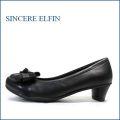 sinsere elfin  シンシアエルファン  si2838bl ブラック 【きれいなシルエット・・かわいいリボン・・ sinsere elfin クッションの良いパンプス 】