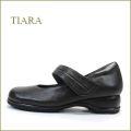 tiara ティアラ ti3834bl  ブラック  【大活躍するしっかりヒール・・・外反母趾にやさしい巾広・・tiara  シンプル ワンベルト・パンプス】