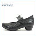 vigevano  ビジェバノ vg7003bl ブラッククロコ 【靴職人手作りの1足・上品イメージの丸クロコ vigevano ベルトパンプス】