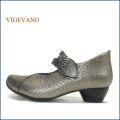 vigevano  ビジェバノ vg7004ga ガンメタ 【靴職人手作りの1足・・優しく包む感じ・・ vige vano ベルトパンプス】