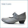 vigevano  ビジェバノ vg7004gy グレイ 【靴職人手作りの1足・・優しく包む感じ・・ vigevano ベルトパンプス】