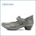 vigevano  ビジェバノ vg7026kame カーキメタ 【靴職人手作りの1足・・しっかり包む感じ・・ vige vano ベルトパンプス】