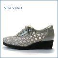 vigevano  ビジェバノ vg8220go ベージュゴールド 【靴職人手作りの1足・・どんどん歩ける感じ・・ vige vano レースアップ】