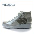 vitanova ビタノバ vt3736pl プラチナグレイ 【ワンクラス上のフィット感。。いい色してるプラチナ・・vitanova・・厚底ハイカットススニーカー】