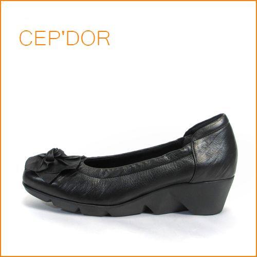 cepdor  セプドール  ce1634bl  ブラック 【楽にFITする クッション構造・・ 履きやすい柔らか仕立て・・ cepdor・ キャタピラソール】