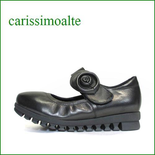 カリシモアルテ carissimo alte cs13613bl  ブラック 【可愛さ満開・・*ぐるぐる花のワンベルト* carissimoalte 曲がるツブツブソール】