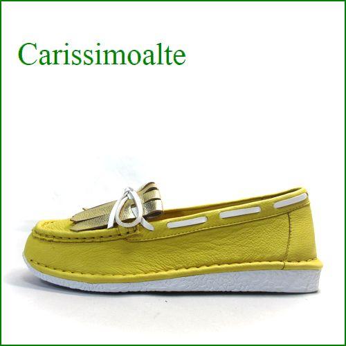 カリシモアルテ carissimo alte cs2601ye  イエロー 【包む感じでドンドン歩こう**軽い可愛い carissimo alte キルトリボンのスリッポン】