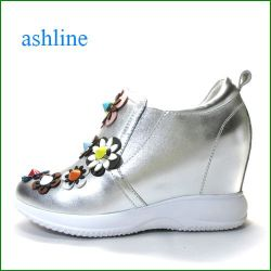 アシュライン ashline as161256sl  シルバー 【靴がもっと好きになる*カラフル&とんがりお花の** ashline かわいいインヒールスニーカー】