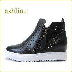 アシュライン ashline as338A7bl ブラック 【新鮮・ダイヤ模様のパンチングカット!シンプルデザイン。。ashline・スニーカースタイル】