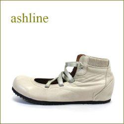 ashline アシュライン as66gy グレイ 【可愛いまん丸トゥ・・ゴムゴム・アンクル・・ashline・・ほっとする巾広4E・・ 】