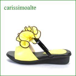 carissimo alte カリシモアルテ cm88023ye  イエロー  【可愛いフワフワ・リボン・・元気に歩ける・carissimo alte・・ミュールサンダル 】