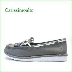 カリシモアルテ carissimo alte cs2601gy  グレイ 【包む感じでドンドン歩こう**軽い可愛い carissimo alte キルトリボンのスリッポン】