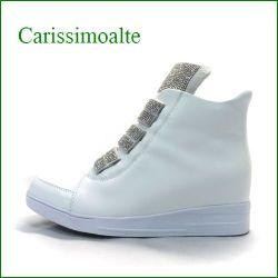 carissimo alte カリシモアルテ  cs288wt ホワイト 【可愛さ満点*ピカピカストーン* carissimo alte ファッショニスタのアンクル・スタイル】