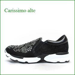 carissimo alte カリシモアルテ  cs60125bl ブラック 【可愛さ満点*ぴかぴかストーンとレース** carissimo alte 履きやすいスリッポン】