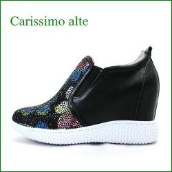 カリシモアルテ carissimo alte cs6036Abl  ブラック 【可愛さ満点・・お花のラインストーン・ carissimoalte インヒール・スリッポン】