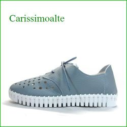 Carissimo alte カリシモアルテ  cs90194gy  グレイ 【可愛い底まわり・・包む感じでドンドン歩こう*carissimo alte クニュッ。と曲がるスリッポン】