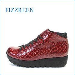 fizzreen フィズリーン fr1440re  レッド 【やさしく足にフィットする・新鮮クロコのハイカット・FIZZREEN 感激の厚底 レースアップ】