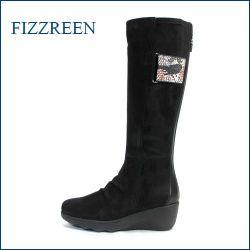 fizz reen フィズリーン fr1832bl ブラック 【新鮮・・レザーとシルキーストレッチ。。バツグンの履き心地。。フィズリーン 安心のび〜る上品ロングブーツ】