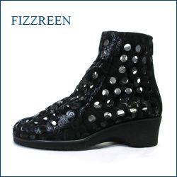 fizz reen フィズリーン fr2750bl  ブラック 【水玉がいっぱい・ときめき 新鮮素材・・fizz reen ・パンチングブーツ】