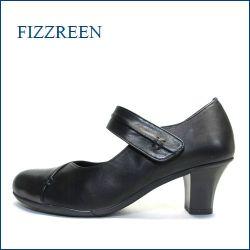 fizz reen フィズリーン fr290bl  ブラック 【柔らかレザーで楽・・甲ベルトが付いてもっと楽らく。。fizzreen きれいにフィットする パンプス】