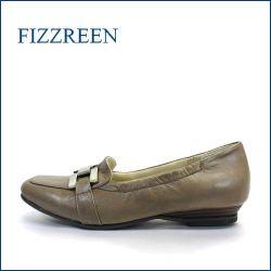 フィズリーン fizzreen fr337gy  グレージュ 【スポッ と履けて・・ゴムゴムFIT・・足裏リラックスの・・・FIZZREEN・・ローファースリッポン】