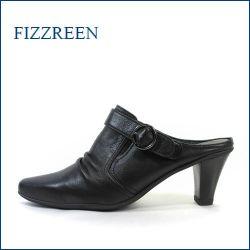 fizzreen  フィズリーン  fr7020bl ブラック 【甲までかぶってシッカリ包む・・ベルトで2WAY・・ fizzreen・ミュールサンダル】